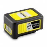 Аккумулятор Karcher Battery Power 36/50 *INT в Бресте