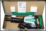 Отбойный молоток Hitachi H65SB2 в кейсе