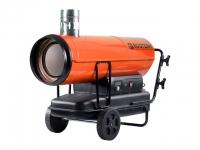 Нагреватель воздуха дизельный Ecoterm DHI-50W
