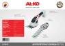 Аккумуляторные ножницы для травы и кустарников AL-KO GS 7.2 Li
