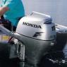 Лодочный (подвесной) мотор Honda BF15 DK2 SHU