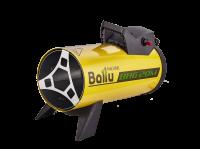 Тепловая пушка газовая Ballu BHG-20M