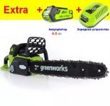 Аккумуляторная цепная пила GreenWorks 40V G-MAX GD40CS40K2 ( +1 АКБ 2А.ч и ЗУ) DigiPRO в Бресте
