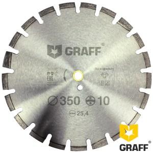 Алмазный диск по асфальту GRAFF 350x10х3,2х25,4 мм
