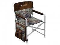Складное кресло NIKA