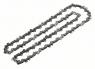 Цепи пильные Oregon, Husqvarna (для электропил и бензопил) от 33 до 55 см разных производителей