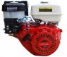 Бензиновый двигатель ORBIS
