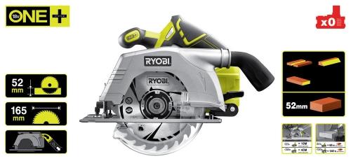Пила циркулярная аккумуляторная Ryobi R 18 CS-0 ONE+ (без батареи)