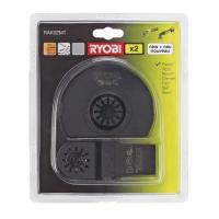 Набор для многофункционального инструмента Ryobi RAK 02 MT