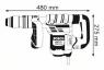 Отбойный молоток BOSCH GSH 5 CE