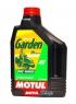 Масло Motul для садовой техники