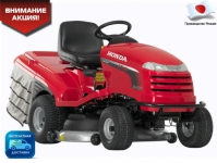 Трактор-газонокосилка Honda HF2417 НМЕ