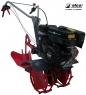 Культиватор бензиновый EFCO MZ 2050 R