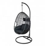 Кресло подвесное PAROS