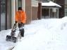 Снегоуборщик электрический DAEWOO DAST 2600 E