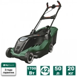 Электрическая газонокосилка Bosch AdvancedRotak 660