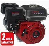 Двигатель бензиновый WEIMA WM168FB (6,5л.с.)